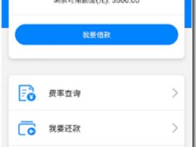 老王钱庄,新口子,民众系列,芝麻分越高越容易下款