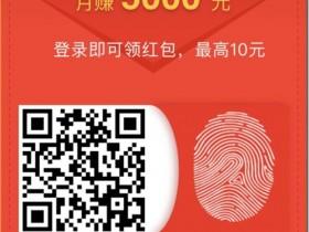 《快虎》- 最给力的文章转发赚钱平台,秒到账,月赚5000元,附赚钱秘籍!