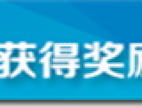 2019年7月3日收到《艾瑞调研通》微信红包收款10元,长期靠谱福利饭票,正规电脑手机挂机项目!