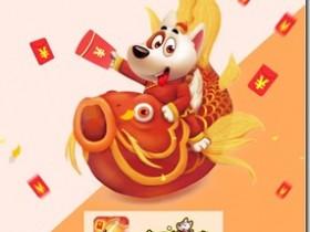 《全民养狗狗》- 游戏养成类赚钱平台 ,只要你拥有1只分红狗,天天分红,日日提现,每天分红100元以上!