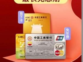 银行信用卡快速申请绿色通道,福利多多!