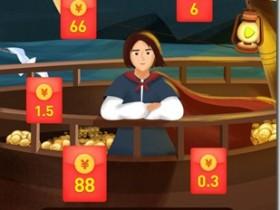 航行世界,休闲养成手游,看视频玩游戏获得分红船,分红船每日收益200元!