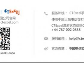 中国电信 免费领英国手机卡 0元到手 免费英国手机号码 有效期180天