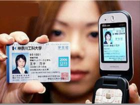 人民的驾照医保卡就是国家先进生产力,中国大陆底层基础文明差距日本文明50年!近距离了解亚洲优等生日本国家,近代现代日本人是没有身份证和户口本的,那么他们怎么证明身份呢?真实的日本国家接受欧美先进法制文明改为驾照和医保卡